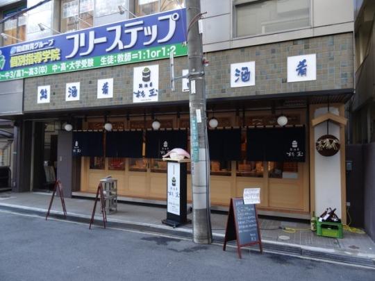 """Суши-бар на месте кафе """"Мечта"""""""