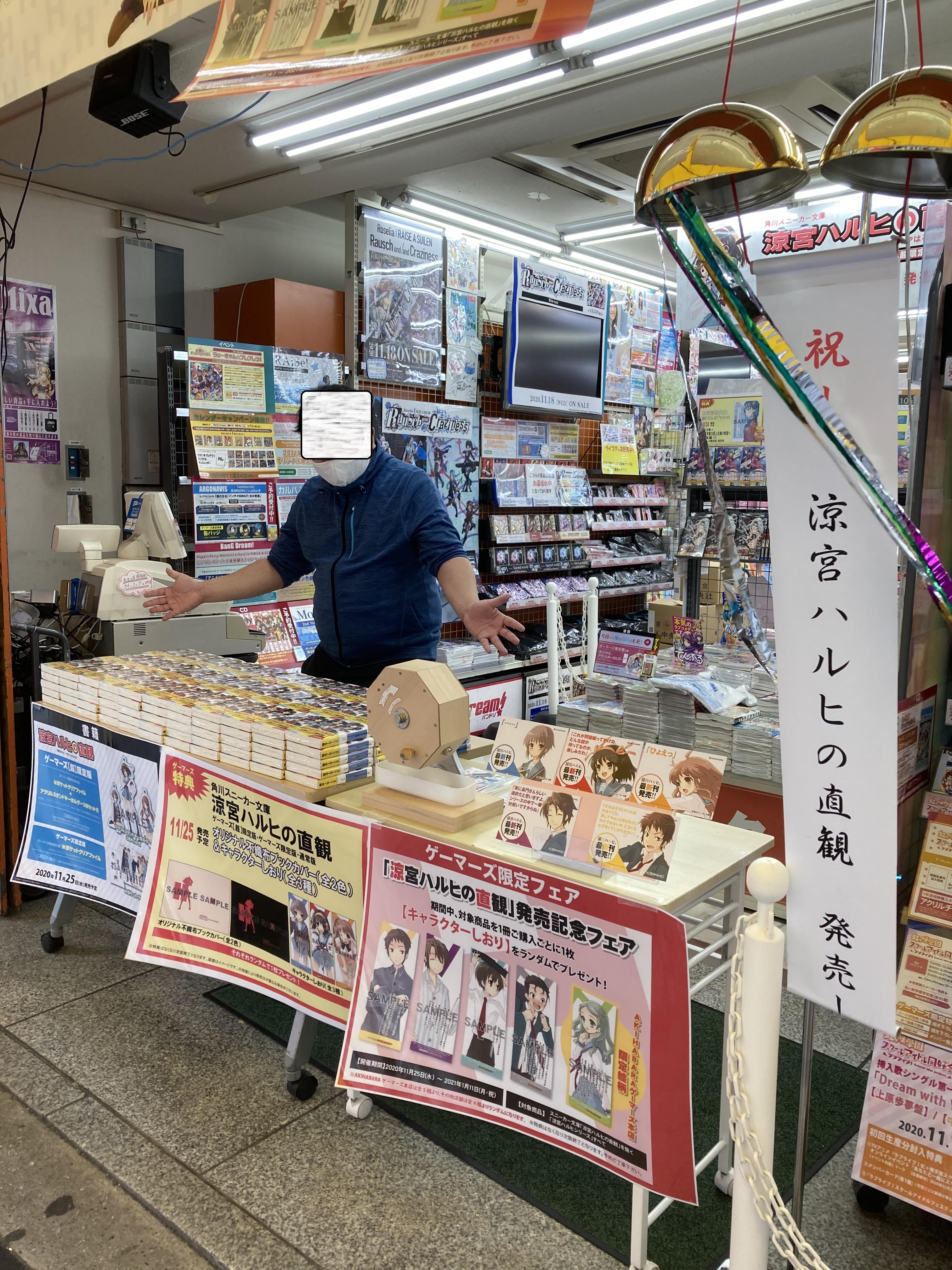 Продавец книг