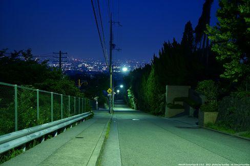 Подъем ночью